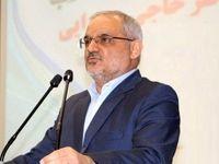 جدیدترین سخنان حاجی میرزایی در مورد معوقات فرهنگیان