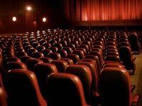تعطیلی سینماها در روزهای 14و 15خرداد