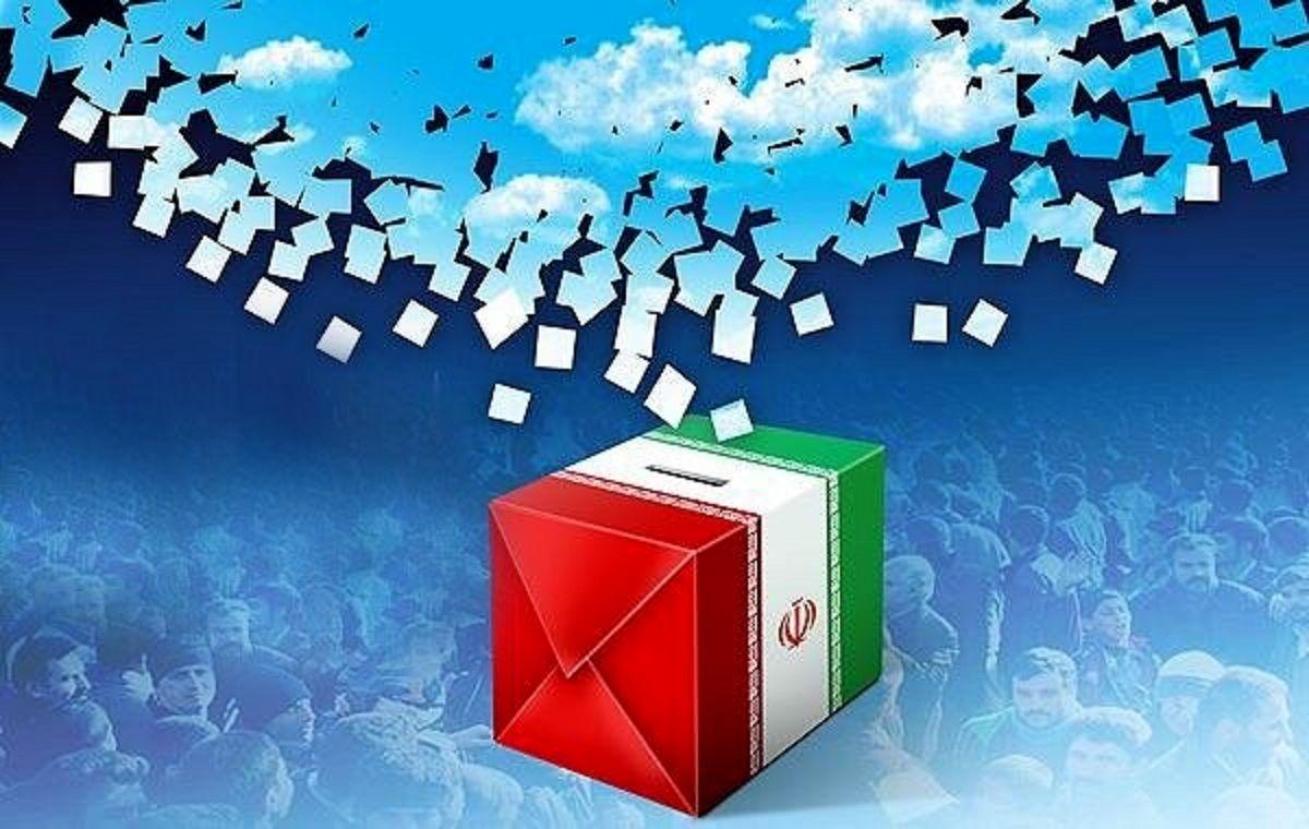 مروری کوتاه بر اخبار روزانه انتخابات۱۴۰۰ (۱۱خرداد)
