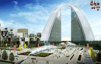 موافقت با احداث سازه اصلی پروژه پدیده