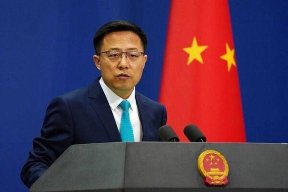 پکن: همکاری با ایران در چارچوب قوانین بینالمللی است