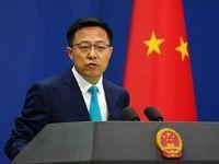 چین: علیرغم اقدامات آمریکا آماده همکاری برای حفظ برجام هستیم