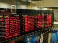 چشم انداز مثبت روند معاملات بازار سرمایه تا پایان دی ماه