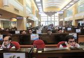 وکیوم باتوم «تندگویان» در راس معاملات / سودکاستیک «پتروشیمی اروند» 4.9 درصد افت قیمت داشت