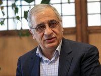توصیه رییس سابق بانک مرکزی