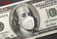 قیمت دلار آمریکا ۲۳۵۰۰تومان شد
