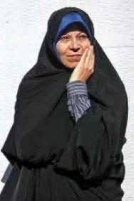 Image result for فائزه هاشمی