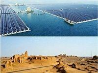 چین روی دریا نیروگاه خورشیدی ساخت +عکس