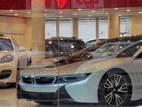 نامهنگاری با وزیر صنعت در مورد برگزاری نمایشگاه خودرو در سئول
