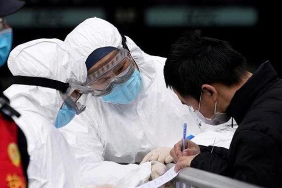 شمار تلفات ویروس کرونا به بیش از ۱۵۰۰ نفر رسید