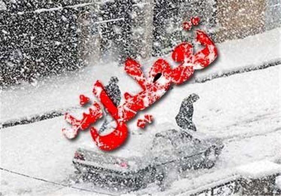 مدارس شیراز هم تعطیل شد