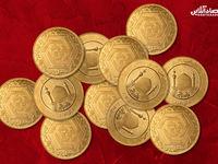 رکورد شگفت انگیز قیمت سکه (۱۳۹۹/۶/۲۲)