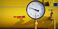 صادرات گاز روسیه به اعضای سابق اتحاد شوروی سابق کاهش یافت