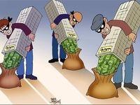 ردپای «م.ج» در پرونده پرداخت تسهیلات ۱۵۰ میلیاردی بدون وثیقه