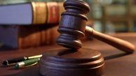 جلسه دوم محاکمه ٣ اخلالگر اقتصادی فردا برگزار میشود