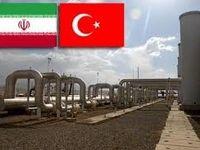 ترکیه، روی دور تند واردات انرژی/ مبادلات تجاری با ایران کمرنگ شد