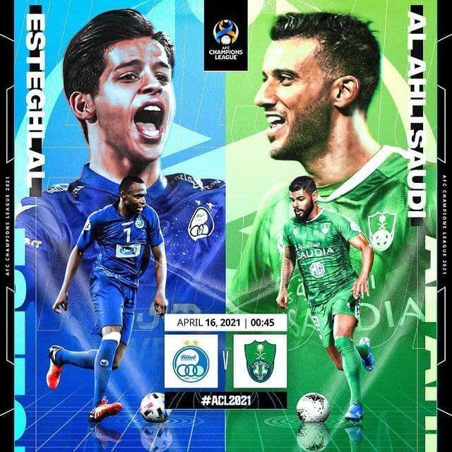 پوستر جذاب AFC برای نبرد استقلال و الاهلی/عکس
