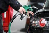 ۹ درصد؛ افزایش مصرف بنزین