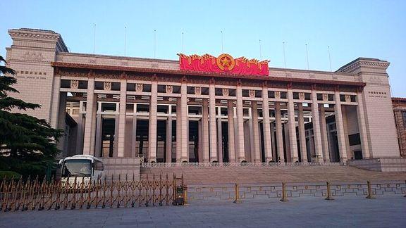 موزه ملی ایران ۱۵شیء را به چین امانت داد