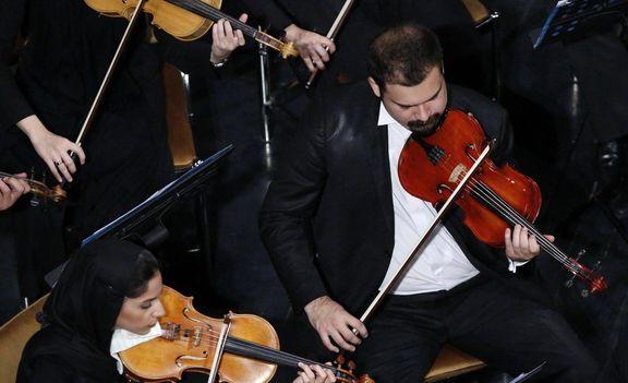 ارکستر موسیقی ملی چهارم و پنجم اردیبهشت ماه کنسرت میدهد