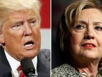 واکنش ترامپ به نامزدی هیلاری کلینتون در انتخابات۲۰۲۰