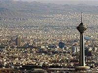 تهران چه قدر پول درآورد؟