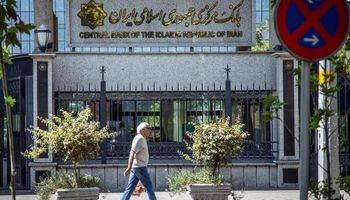 خبر مهم برای بدهکاران بانکی