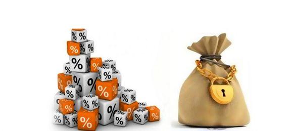 سود سپردههای بانکی مشمول مالیات نیست