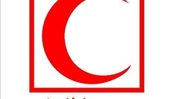 تفحص از هلال احمر در دستور کار کمیسیون بهداشت