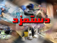 دولت مکلف شد اختلاف حقوق شاغلان و بازنشستگان از ۱۰ درصد تجاوز نکند