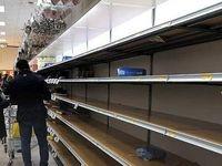 غارت فروشگاههای برلین بعد از شیوع کرونا +فیلم