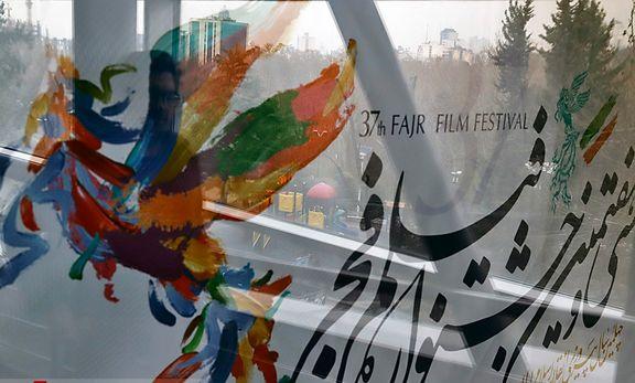 انتشار جزییات هزینههای جشنواره ملی فجر