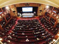 صورتهای مالی سال ۹۷ بانک صادرات ایران تصویب شد