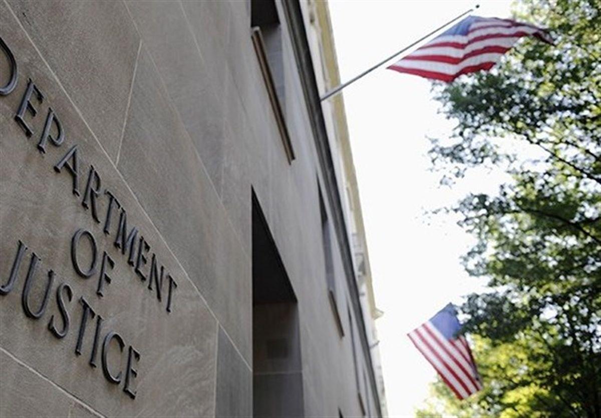 آمریکا ۱۰تبعه ایرانی را به نقض تحریمها متهم کرد