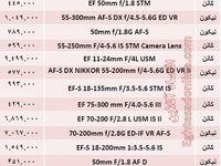 قیمت پرفروش ترین لنز دوربینعکاسی؟ +جدول