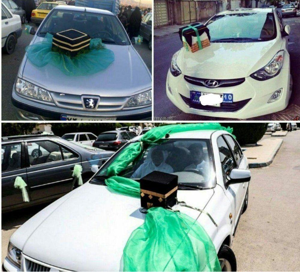 تزئینات خودروی حجاج مد جدید این روزها +عکس