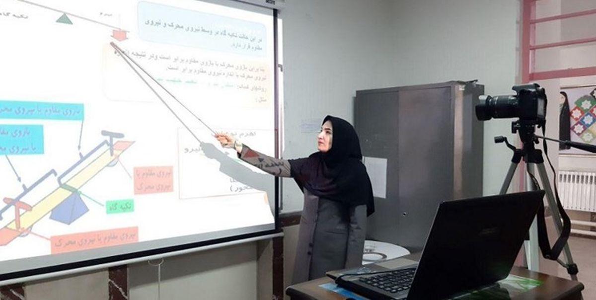 اعلام شرایط انتقال دائم و موقت فرهنگیان + جزییات