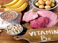 ویتامین B6 و دانستنیهایی درباره آن