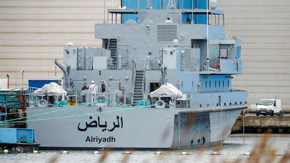 آلمان ساخت کشتی برای عربستان را تعلیق کرد