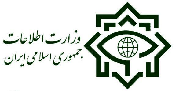 بیانیه وزارت اطلاعات در پی شهادت سردار سلیمانی