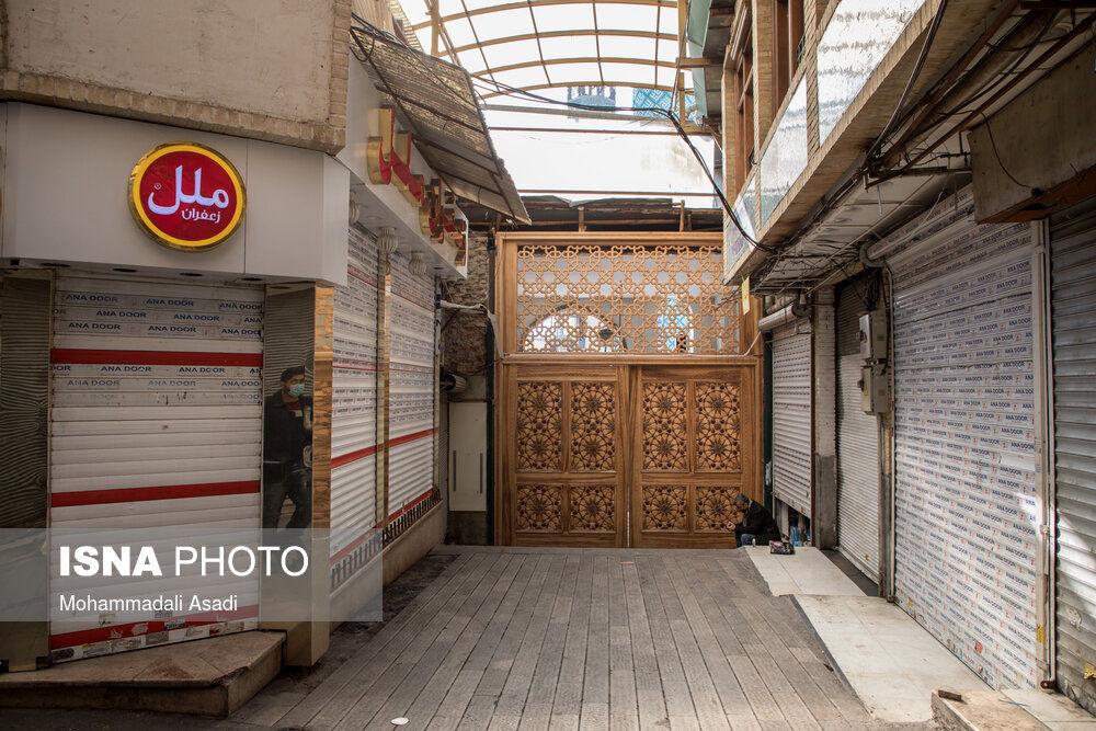 61793068_Mohammadali-Asadi-17