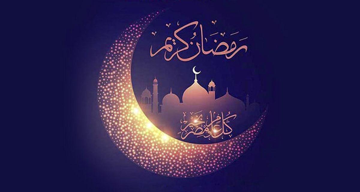 دعاهای ماه مبارک رمضان +صوت