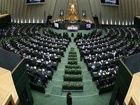 ۱۵۷نماینده مجلس خواستار رسیدگی به افزایش قیمت کالاها شدند
