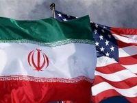 جزییاتی از پاسخ تحقیرآمیز ایران به نامه بیادبانه آمریکا