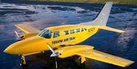تاکسیهای هوایی، به زودی در ایران!