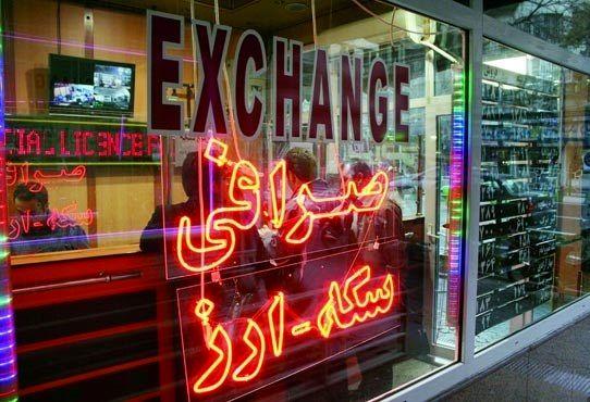 تاثیر مخرب فعالیت صرافی های غیرمجاز بر بازار ارز/ نحوه نظارت بانک مرکزی بر صرافی ها