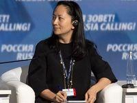 چین سفیر کانادا را احضار کرد