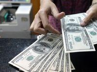 افزایش قیمت ۱۸ارز بانکی