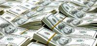 ۱.۶ میلیارد دلار؛ رفع توقیف از دارایی ایران
