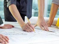افشاى تخلف  7.6میلیاردی نظام مهندسى توسط وزارت راه/ ورود معاونت حقوقى رییس جمهور به انتخابات نظام مهندسى